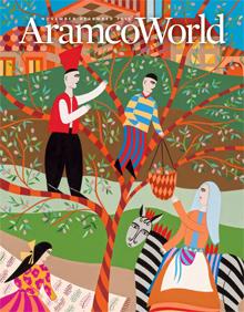 Saudi Aramco World - November/December 2015