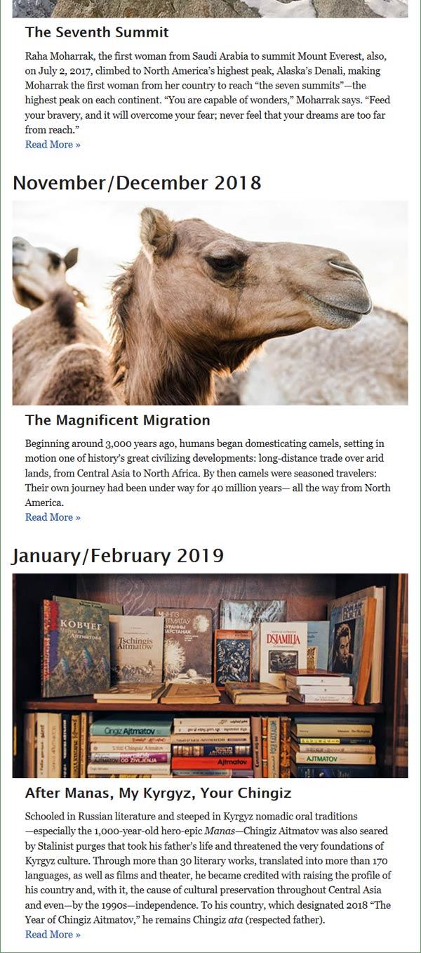 AramcoWorld Reading Selections - December 26, 2019