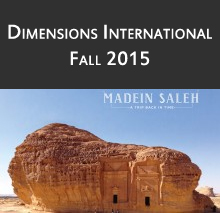Dimensions International Fall 2015