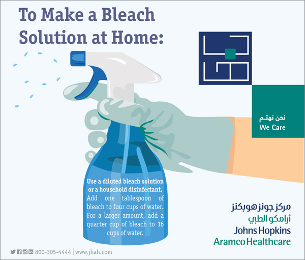 JHAH Offers Guidance on Precautionary Home Isolation Related to Possible COVID-19 Exposure