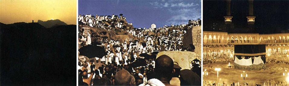 The Hajj: An Appreciation