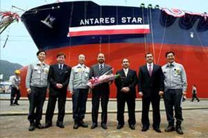 Antares Star Latest to Join Vela Fleet