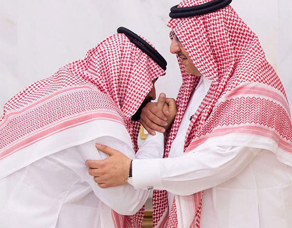 A New Crown Prince in Saudi Arabia