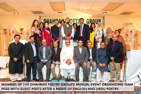 Members of the Dhahran Poetry Group's annual event organizing team pose with guest poets after a night of English and Urdu poetry.