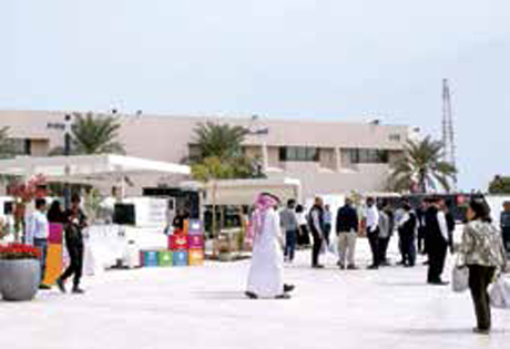 New Plaza in Dhahran Designed to be 'the Hub of the Community