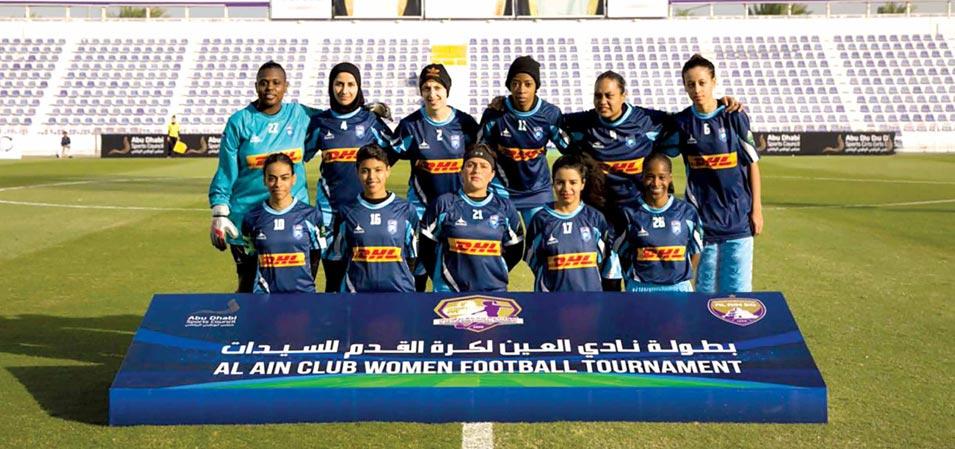 The Rise of the First Women's Football Club in Saudi Arabia