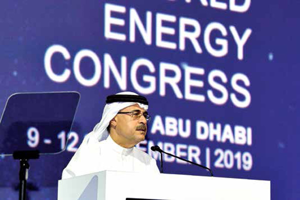 World Energy Congress: Making Oil and Gas Ultra-clean is an Urgent Priority