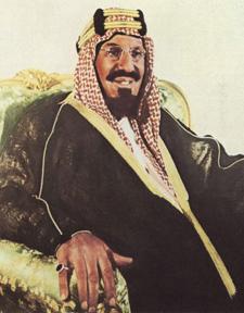 King Abdul Aziz Al Saud