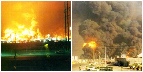 Abqaiq Plant explosion and fire