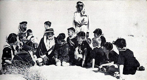 Aramco Boy Scout Troop
