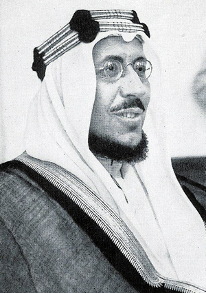 Crown Prince Saud