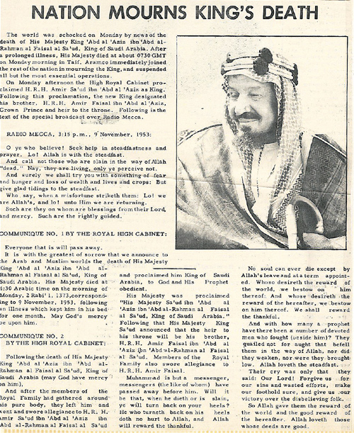 Article that appeared in the Arabian Sun & Flare on November 11, 1953, announcing King Ibn Saud's death.