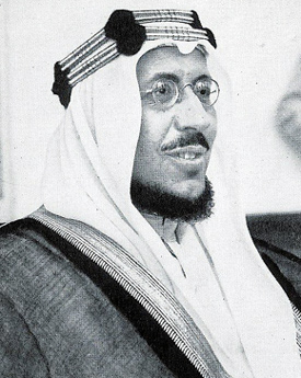 His Royal Highness Crown Prince Saud, who visited Dhahran for several weeks in January and February 1953.