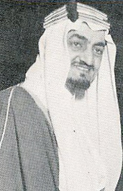 His Royal Highness Crown Prince Faisal.