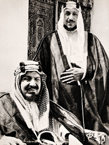 King Ibn Saud with his oldest son