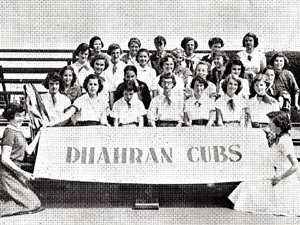The Dhahran Senior Staff School pep club