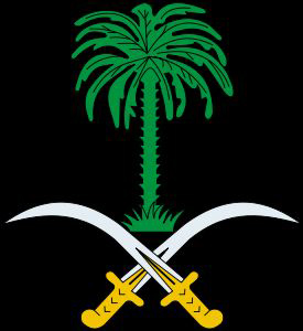 The coat of arms of the country of Saudi Arabia.