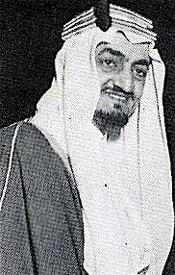 Crown Prince Faisal