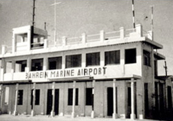 The old Bahrein airport, early 1950s.