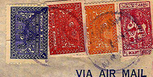Saudi Stamps