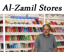 Al-Zamil Stores