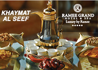 Ramadan Kareem - Ramee Grand Hotel Spa
