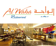 Al Waha Restaurant at The Gulf Hotel Bahrain
