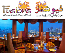 Fusions Restaurant at The Gulf Hotel Bahrain