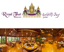 Royal Thai Restaurant at The Gulf Hotel Bahrain