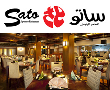 Sato Japanese Restaurant at The Gulf Hotel Bahrain