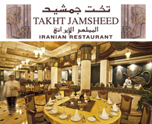 Takht Jamsheed Restaurant at The Gulf Hotel Bahrain