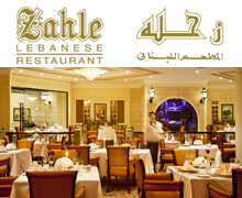 Zahle Restaurant at The Gulf Hotel Bahrain