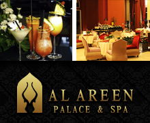 Al Areen Dining