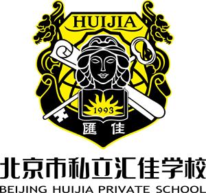 Beijing Huijia Private School