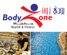 BodyZone at The Gulf Hotel Bahrain